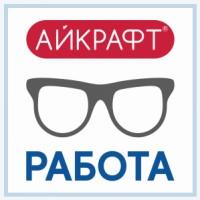 """Айкрафт - официальный логотип, бренд, торговая марка компании (фирмы, организации, ИП) """"Айкрафт"""" на официальном сайте отзывов сотрудников о работодателях www.EmploymentCenter.ru/reviews/"""