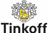 """Тинькофф банк - официальный логотип, бренд, торговая марка компании (фирмы, организации, ИП) """"Тинькофф банк"""" на официальном сайте отзывов сотрудников о работодателях www.EmploymentCenter.ru/reviews/"""