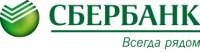 """Сбербанк России - официальный логотип, бренд, торговая марка компании (фирмы, организации, ИП) """"Сбербанк России"""" на официальном сайте отзывов сотрудников о работодателях www.EmploymentCenter.ru/reviews/"""